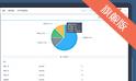 重磅推出旗舰版,自定义功能全面提升 Web v4.0