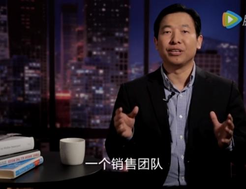 第一季 · 第2期 从复制冯小刚谈销售管理流派