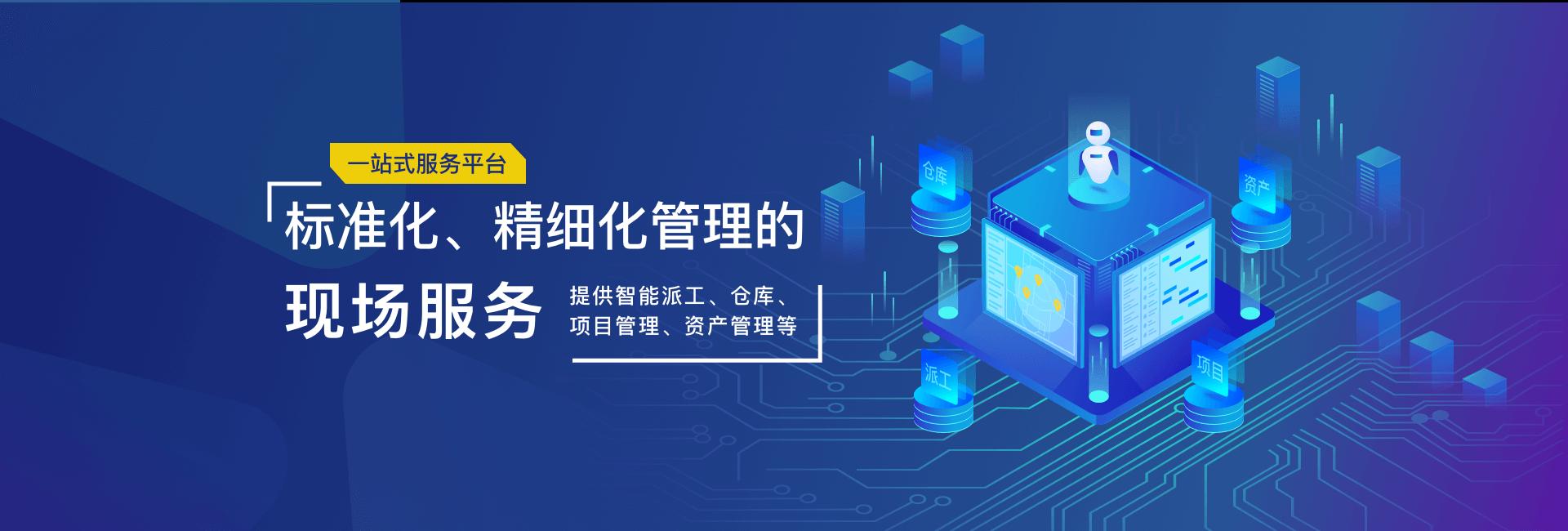 xcy banner-web