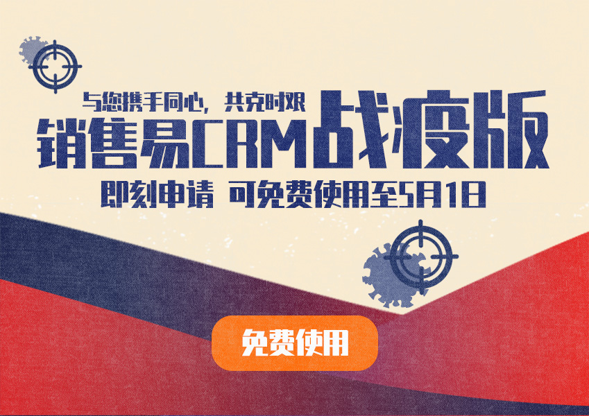 zhanyi-yidong(3)
