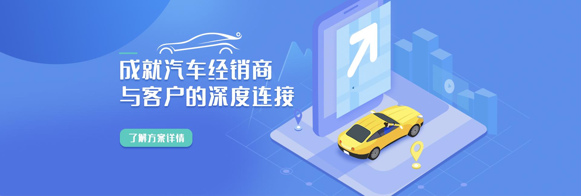 car solutions pcbanner
