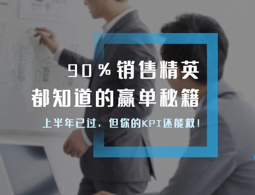 T研究发布2020中国CRM指数测评报告,销售易功能、服务双指数位居第一