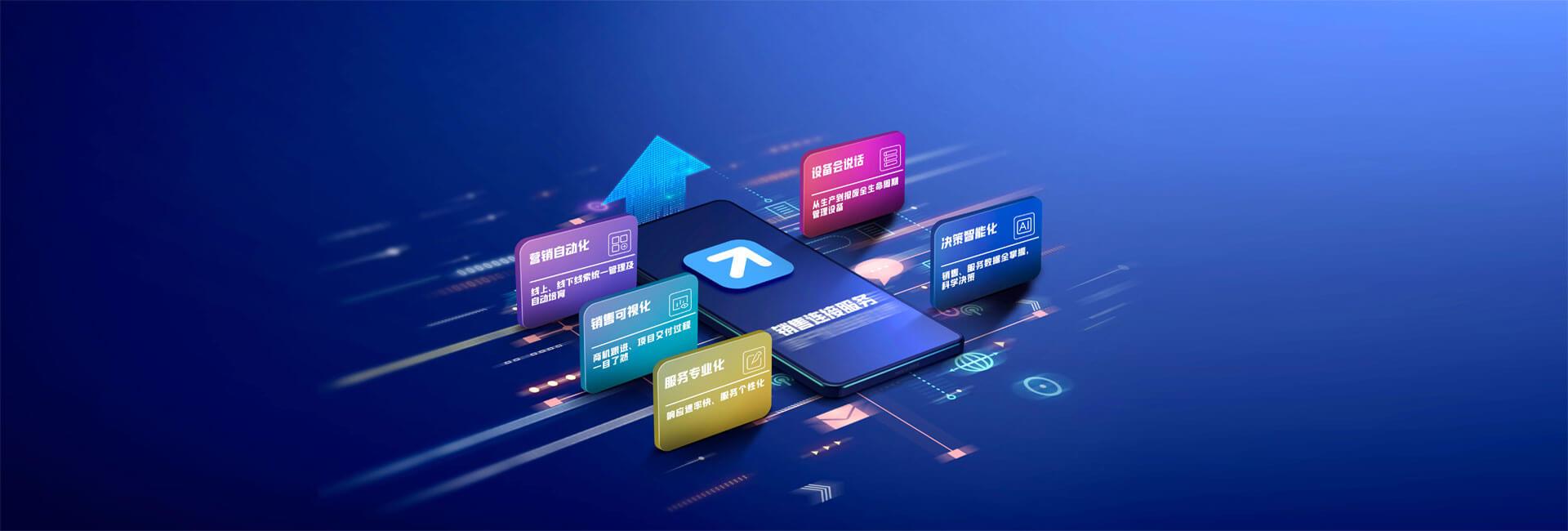 大型装备全流程数字化管理